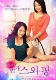 Exchanged Wife erotik film izle