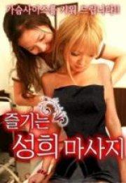 Göğüs Büyüten Salon Tedavileri erotik film izle