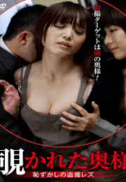 Kamera Housewife – Kamera ve Ev Hanımı Erotik Film izle