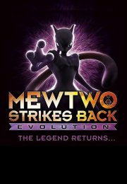 Pokemon Mewtwo İntikam Peşinde izle