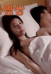 My Wife's video erotik film izle