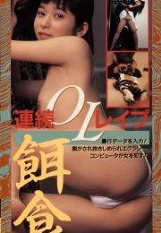 Naked Action College Girl Rape Edition Erotik Film izle