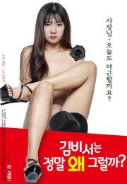 Sekreter Koreli Kız izle