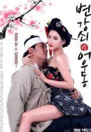 The Stud VS Eowoodong Erotik Film izle