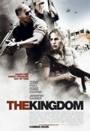 Krallık The Kingdom Film izle