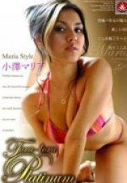 Tora Tora Platinum Vol. 55: Maria Ozawa Erotik Film izle