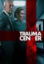 Travma Merkezi – Trauma Center