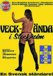 Veckända i Stockholm Erotik Film izle