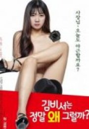 What's Really Wrong With Secretary Kim? izle