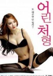 Young Execution erotik film izle