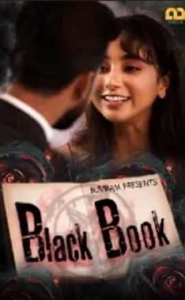 Black Book 2020 izle