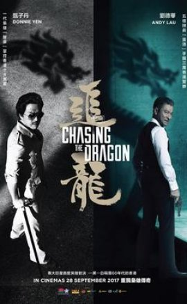 Chasing the Dragon izle