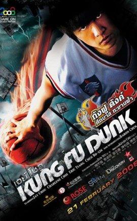 Kung Fu Basketbol Film izle