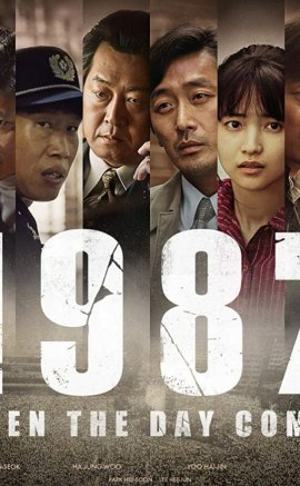 1987: When the Day Comes Filmi izle