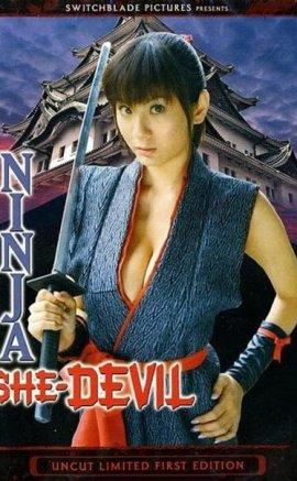 Ninja She Devil Erotik Film İzle