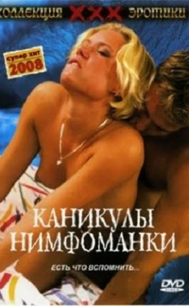 Susse Fruchtchen Erotik Film izle