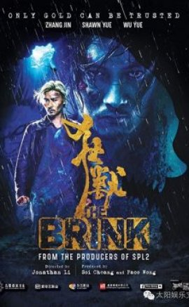 The Brink izle