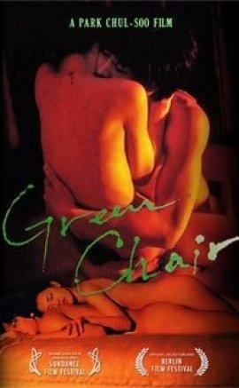 Yeşil Sandalye Erotik Film izle