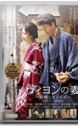 Villonun Karısı – Villons Wife Filmi Full Hd izle