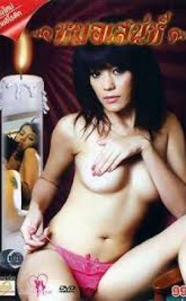 Le jouisseur Erotik fransız film izle