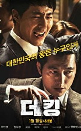 The King 2017 izle