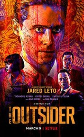The Outsider 2018 izle