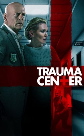 Travma Merkezi – Trauma Center