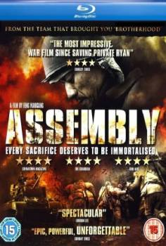 Assembly – Ji Jie Hao